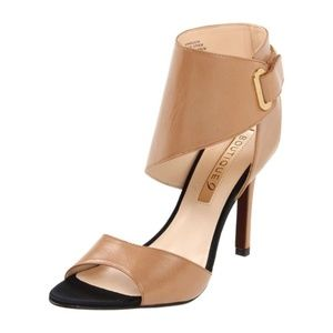 BOUTIQUE 9 Nude Ankle Strap Heels - size 7.5 NWOT